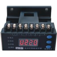 GY100电机保护器