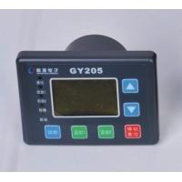 MC205电机保护器