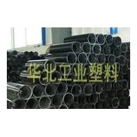 托辊专用管材 耐磨托辊 托辊管材 超高分子聚乙烯管材