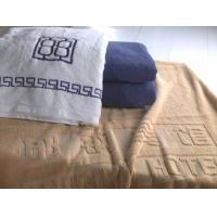 酒店配套用巾
