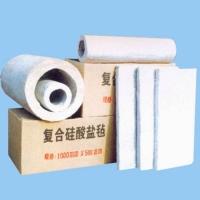 重庆保温材料复合硅酸盐板(管、毡)