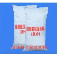 复合硅酸盐保温涂料