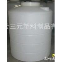 500L立式塑料桶水箱储水罐