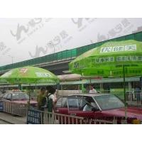 北京馨宁居大量批发户外广告伞遮阳伞