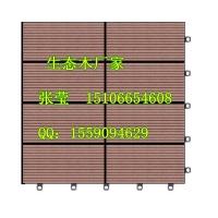 木塑厂家直销木塑墙板,木塑地板