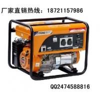 伊藤动力5KW汽油发电机YT6500DC