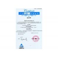 CTC认证