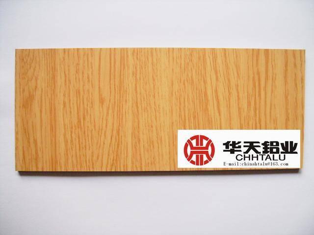 木纹铝塑板 - 华天铝塑板