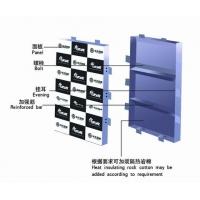 铝塑板\铝单板\铝天花\铝蜂窝板\搪瓷板、铝型材