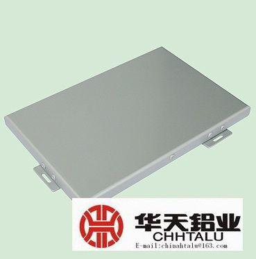 华天铝单板