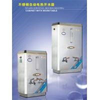 山东不锈钢自动电热开水器以及IC卡自动售水机