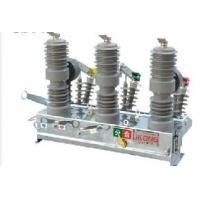 高低压真空断路器价格 报价 高低压真空断路器厂家直销