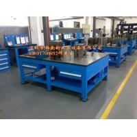 重型钢板钳工台,A3钢板模具工作台,江苏钢板钳工桌
