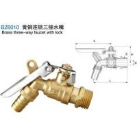 BZ6010 黄铜连锁三接水嘴