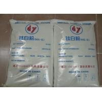 钛白粉(金红石型、锐钛型)