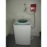 智能投币式洗衣机