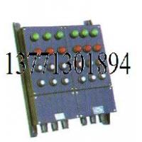 BXK8030 防爆防腐控制箱价格