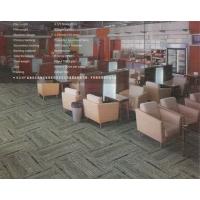 常州办公地毯——台湾惠普地毯