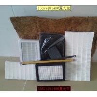 空气净化过滤网,空气净化过滤材料,空气净化过滤器