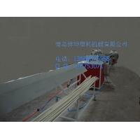 穿线管生产线|穿线管生产设备|供应pvc穿线管