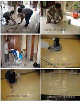 石材翻新工程