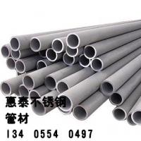 大量供应佛山不锈钢焊管201不锈钢焊管热销