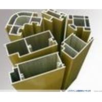 铝板北京5052铝板