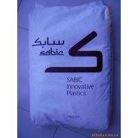 销售PC 925U沙伯基础塑胶原料