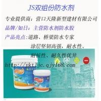 JS防水剂水性聚氨酯防水剂配方专卖-可来厂学习