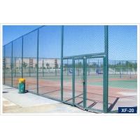 护栏网、小区围网、场地围网、厂区护栏