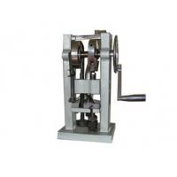 小型手摇压片机、药店/家庭适合无电使用手摇压片机