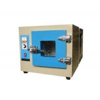 不锈钢内胆干燥箱 不锈钢内胆数显干燥箱 干燥箱价钱
