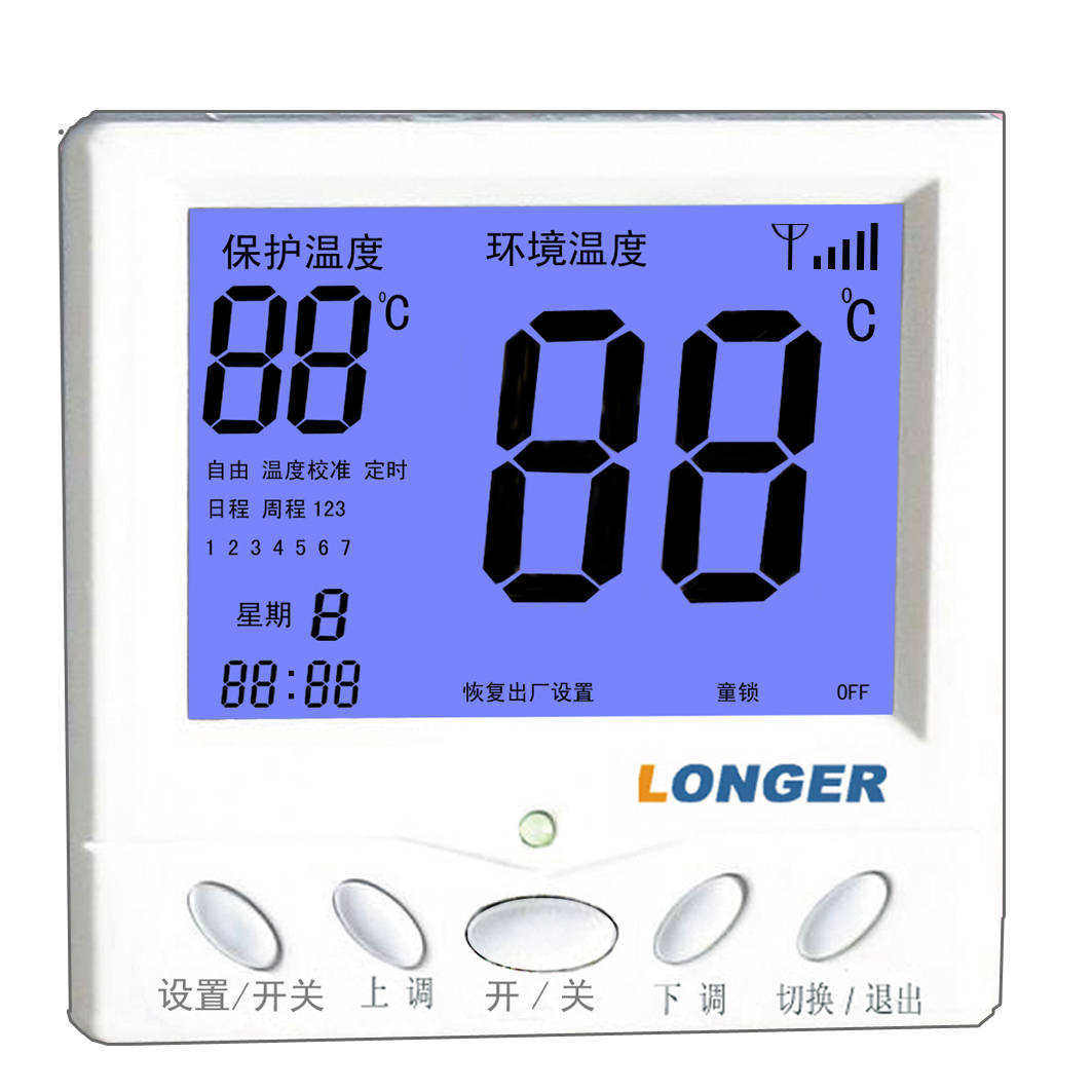 电热水器温控器接线图