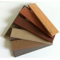 厂家供应优质劈开砖 多种颜色可选