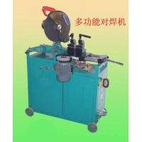 多功能对焊机,高碳钢对焊机,河北对焊机