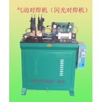 气动对焊机,闪光对焊机,交流对焊机,河北对焊机