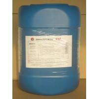 阻垢缓蚀分散剂(开放式循环水系统)SX2000