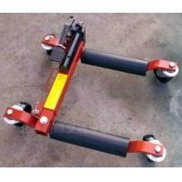 移车器、北京移车工具、移车器厂