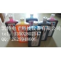永丽/永俪FB860/1600六色写真机原装专用墨水厂家直销