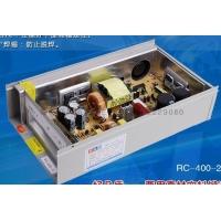 R&C开关电源、直流电源、灯饰电源