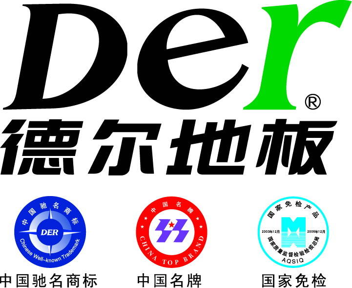 德尔集团苏州地板有限公司面向重庆市区诚招加盟商