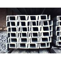 鍍鋅槽鋼、鍍鋅角鋼、鍍鋅圓鋼、鍍鋅扁鋼