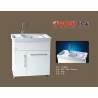洗衣柜/9081/陶瓷台盆/内带有洗衣板/