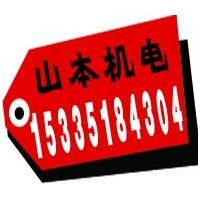 EMT6BOFVD100V山本电机压力变送器EMT6,025