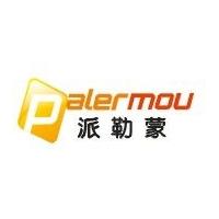 派勒蒙(中国)招湖南地区合作伙伴