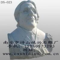 石雕/肖像雕塑/中外名人雕像/花岗岩602#