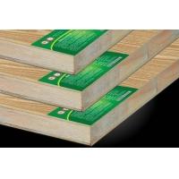 福庆生态板E1级18mm/衣柜板/免漆板/家具板