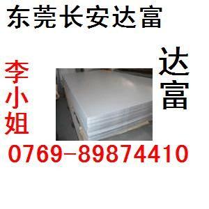 達富供應【SPCC】一般用冷軋碳素鋼薄板及鋼帶-- 冷軋板