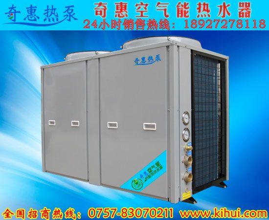 10匹商用空气能热泵热水器机组