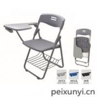 供应广州折叠椅,广州培训椅,广州折叠培训椅